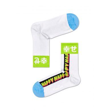 Středně vysoké bílé ponožky Happy Socks s nápisem Happy // KOLEKCE ATHLETIC